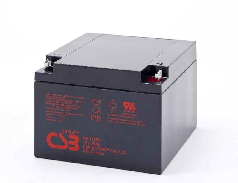 Acumulator CSB GP12260 12V/26Ah