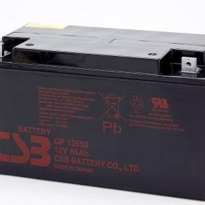 Acumulator CSB GP12650 12V/65Ah